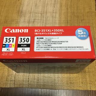 Canon 純正品プリンターインク大容量