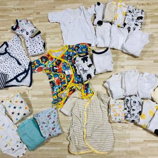 新生児〜2ヶ月くらいまでのベビー服セット29枚✴︎