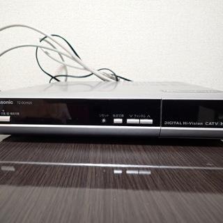 CATVデジタルSTB Panasonic TZ-DCH520
