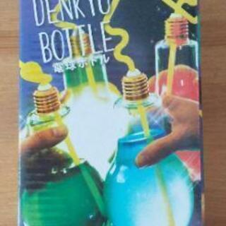新品 電球ボトル