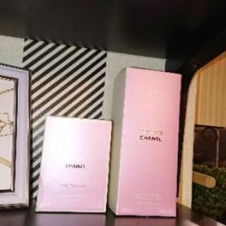 CHANEL 香水とボディミルクの空箱