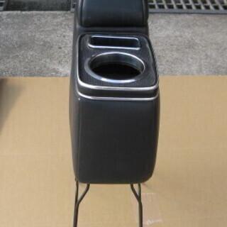 車の コンソ-ル BOX 汎用  0円 あげます。