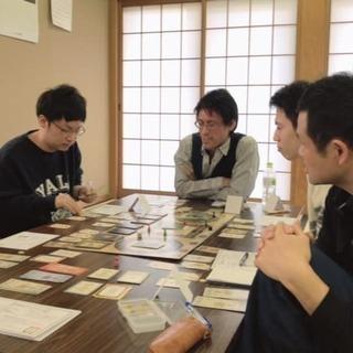 【満員御礼】7つの習慣ボードゲーム