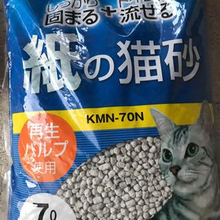 猫砂 紙の猫砂 アイリスオーヤマ