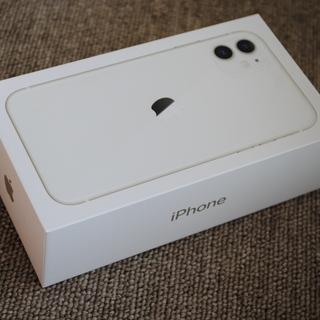 値下げしました!■iPhone 11 White 64GBの外箱...