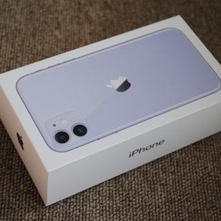 値下げしました!■iPhone11 Purple 64GBの外箱...