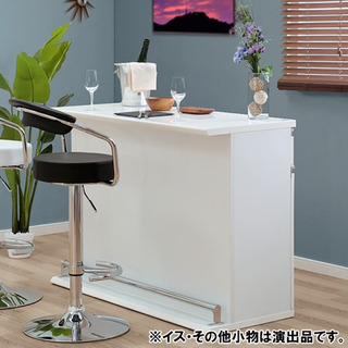 【定価¥53000】【ニトリ】バーカウンターセット