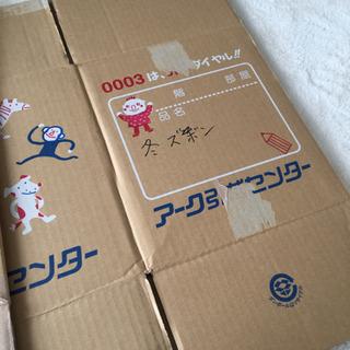 引越し用ダンボール  Sサイズ  ダンボール箱22枚