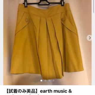 earth music & ecology スカート