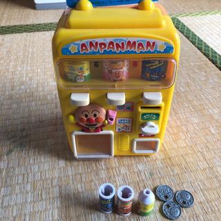 アンパンマン 自動販売機