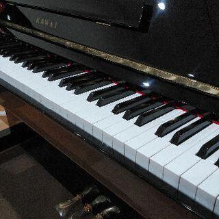 アップライトピアノ、カワイHa20!とても可愛らしいピアノです!