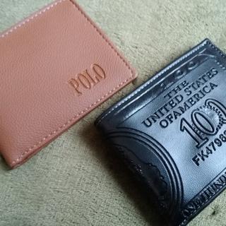 ベトナムの簡易財布 (未使用新品)