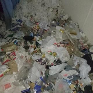 遺品整理、特殊清掃、ゴミ屋敷のお片付け 無料お見積り