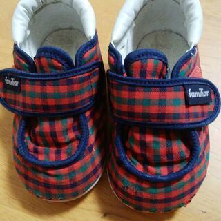 ファミリア ベビー靴 13cm