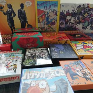 大阪市内でボードゲーム会します!