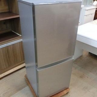 AQUA 2ドア 冷凍冷蔵庫 AQR-13G 2018年製 中古品