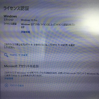 Lenovo ThinkPad T410 windows10 C...