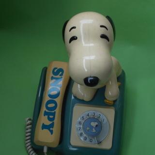 スヌーピー電話機