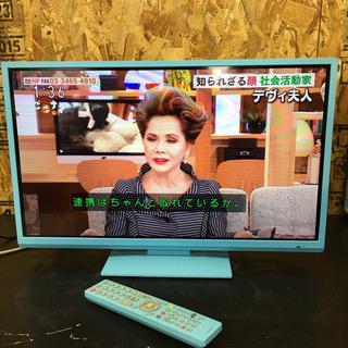 ◎ オリオン 23インチ テレビ ◎