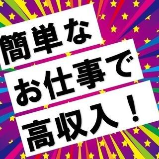 兵庫県明石市 【飛行機エンジンを機械にセット】