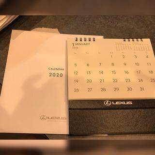 ☆非売品☆レクサスカレンダー