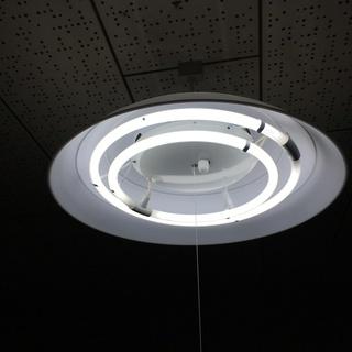 照明器具 スリム蛍光管2本の明るいペンダントライト  中古