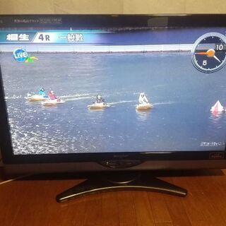 シャープ SHARP AQUOS LC-32SC1 液晶テレビ ...