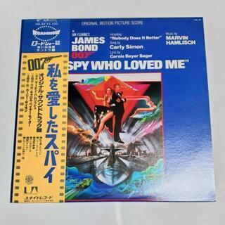 レコード 007 私を愛したスパイ LP 中古品