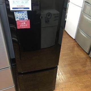 6ヶ月保証 MITSUBISHI 2ドア冷蔵庫