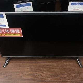1年保証 LG 液晶テレビ