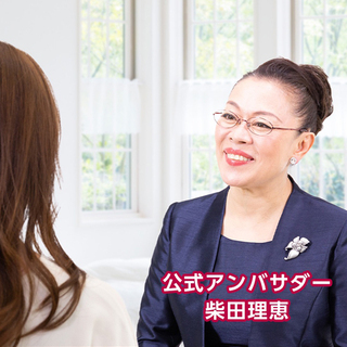 【IBJ】恋愛相談がお仕事に!『婚活ビジネス』成功の秘訣とは。