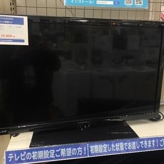 6ヶ月保証 MITSUBISHI 32インチ液晶テレビ