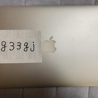値下げ MacBook Air 13.3インチ Mid 2013