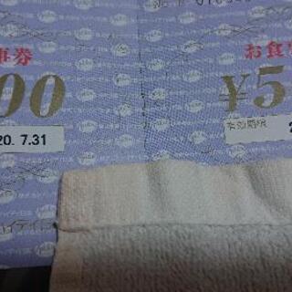 ~日高屋のお食事券1000円分!~