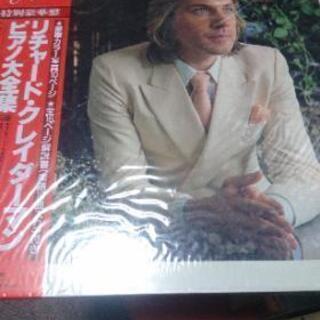 リチャードクレイダーマン レコード