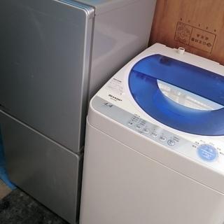 2点セット ユーイング 2ドア冷凍冷蔵庫 MR-F110H 11...