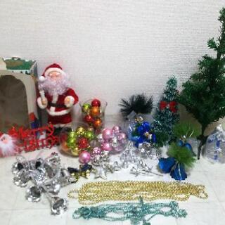 クリスマス用品☆64点☆