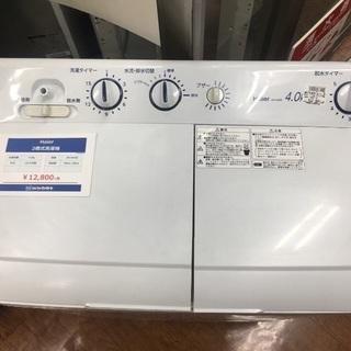 6ヶ月保証 Haier 2槽式洗濯機