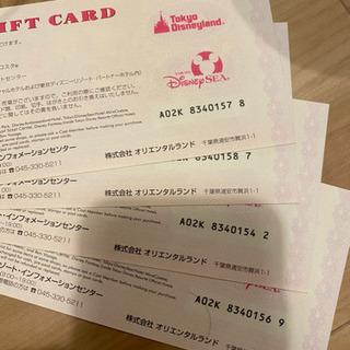 ディズニーランド、ストア35周年ギフトカード♡