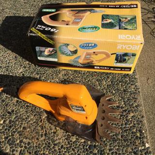 電動の庭木剪定と草刈り機一式