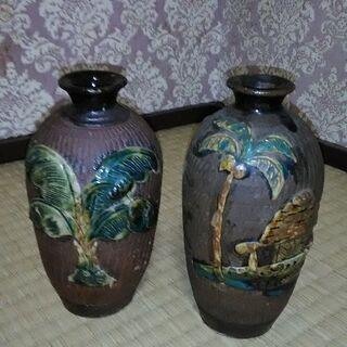 沖縄 琉球焼  壺屋焼 花瓶?ゲンケイ