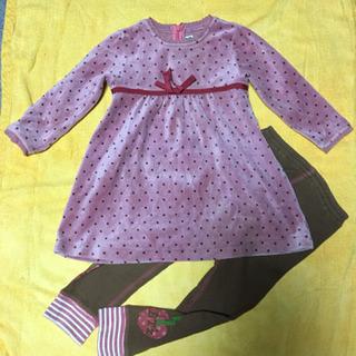 子ども服まとめ売りサイズ90