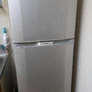 冷蔵庫タダでお譲りいたします