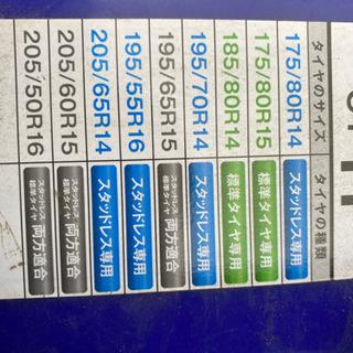 ☆タイヤチェーン売ります☆サイズは写真でご確認ください^ ^