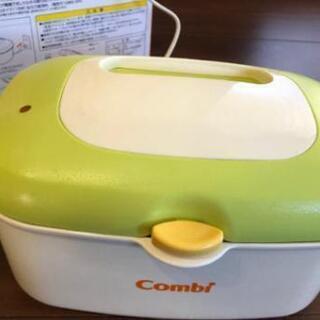 出産準備Combiコンビおしりふき(あたため器)クイックウォーマー