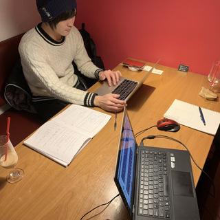 【マンツーマン有】WEB制作・プログラミング講座【一般向け】