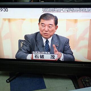 札幌市 シャープ アクオス 37型液晶テレビ LC-37GD3 ...