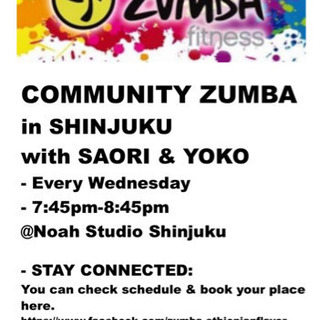 ZUMBA in 新宿 + STRONG by Zumba in 渋谷