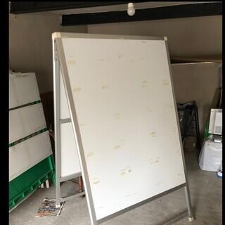両面ホワイトボードA型看板