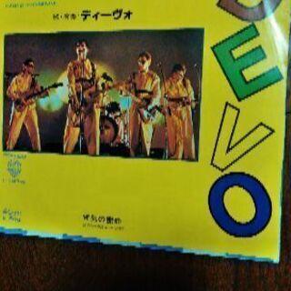 EPレコード(中古)「サティスファクション」